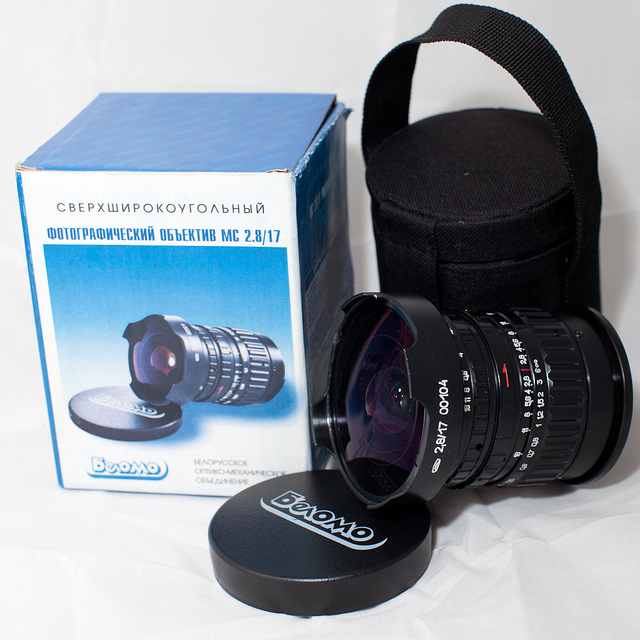 Peleng 17mm Fisheye Lens
