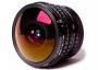 Peleng 8mm - Canon